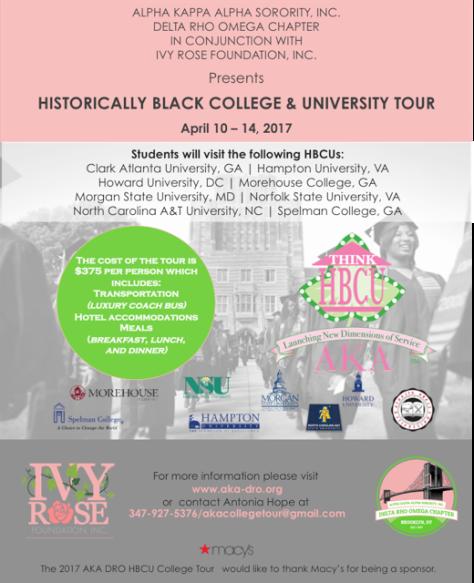 hbcu-college-tour-2017
